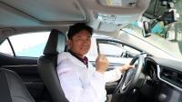 一汽丰田卡罗拉双擎E+驾控之旅-水乡乌镇