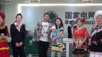 庆祝新中国成立70周年爱国歌曲传唱(国网越西县供电公司)