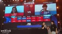 Jilou(w) vs Ying Zi-Bgirl季军争夺-2019WDSF世界街舞锦标赛