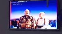 中央电视台宣传片