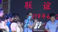 芙蓉区葫芦丝班联谊会(上)