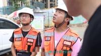深圳市生态环境局罗湖管理局建筑工地噪声扬尘污染防治宣传片