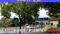 上海交大宣传片高清
