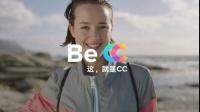 【游民星空】小米CC宣传视频