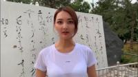 超模冠军刘金金揭秘心意行减肥
