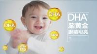 汉臣氏DHA藻油凝胶糖果