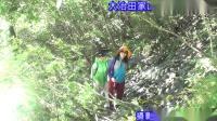 穿越大冶田家山瀑布