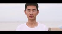 烟台大学人文学院自律部宣传视频