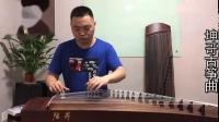 【古筝】四合琴筝肖坤弦昇古筝演奏《琵琶吟-纯筝版》