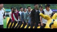 思考乐秋季运动会-纪录片