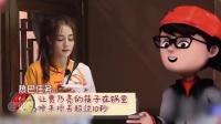 张云雷被极限挑战P成卡通人 节目组惊人操作,