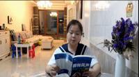 滨泉凤亭小学二年八班校本课程汇报