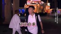 极限挑战:颜王用假护符骗傻王迅,小猪闯激光阵遇大麻烦