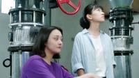 青春斗 第4集 暴躁程宇在线手锤玻璃-电视剧-高清完整正版视频在线观看-优酷2
