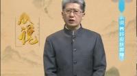 北京电视台白癜风皮肤说养好皮肤屏障