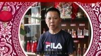 艳阳天大酒楼宣传片