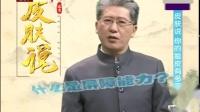 北京电视台白癜风皮肤说说皮肤