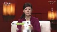 鸿亭中学生频道停播 2019062