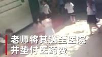 幼儿园玻璃窗掉落砸中6岁女童 全身5处伤口被缝23针