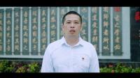 南康中学宣传片