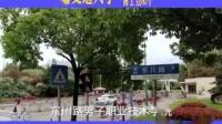 上海交通大学的这个招生视频笑死我了哈哈哈哈哈哈哈哈哈哈