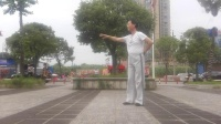 女步中四健身舞(八)