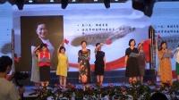 企业组:温州迎新风,巾帼驰商海