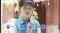 卓依婷《潇洒走一回》MV [国语中字]_标清