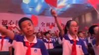 四平市六马路小学歌舞《追忆红色岁月 唱响伟大中国》
