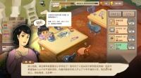 【Air空气】中国式家长娱乐解说 EP1养个女儿吧!