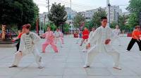 混元24式太极拳1-10段学员习练