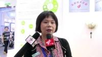 广东暨晴生物医药科技公司亮相第十六届中国国际中小企业博览会广东新闻