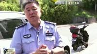 20190624(宏琪说交通)细节决定成败-安全源于谨慎