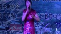 扬剧《香罗带》选段铁栏寒窗风雨骤演唱:彭玲