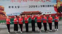 老年大学舞一班普通话班诗朗诵(长征)指导老师:孙平英,拍摄:阳光不老🍓🍎