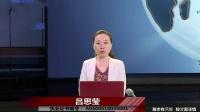2019-06-25 价值斌法-刘开斌 调整来了吗?