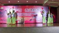 邛崃市平乐古镇表演队的舞蹈:《平乐是个小地方》。