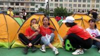 【艾尚旅游】学崖晚风·2019金乡二小首届毕业班帐篷节
