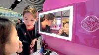 香港国际机场广告参考: 資生堂互动体验区- Luminous