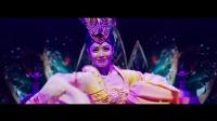《铜官窑传奇》预告片