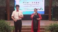 中国梦中国红端午汇演朗诵《相信未来》