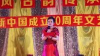 维多利亚幼幼儿园(国风古韵、传承文明)汇演 2019 6 18