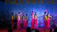 舞蹈《跳打腰鼓》演出单位:丁沟镇社区教育中心