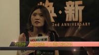 光速超跑俱乐部在北京总部成功召开两周年庆典