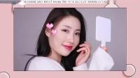 伪素颜+初恋脸!跟韩国化妆大神学心机裸妆干货