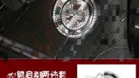 凯迪拉克XTS镶钻方向盘贴ATSL XT5 XT4改装水晶钻石内饰装饰贴