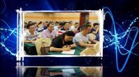 江西省第45期高(完)中校长(书记)任职资格培训班