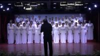 混声合唱《国家》 指挥:余豆 钢伴:殷忆 上海老教师合唱团