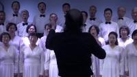 混声合唱《娄山关》 指挥:余豆 钢伴:殷忆 上海老教师合唱团