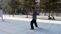 朱老师混元太极拳1一12段背面教学视频
